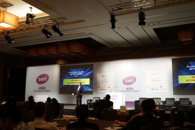 11월 17일 싱가포르에서 열린 'BETT 아시아 2015' - 최호섭 제공